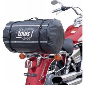 Motoválec na motorku Louis 50L