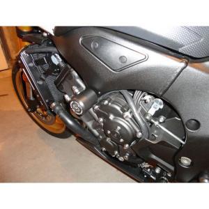Padací protektory - Yamaha FZ 8 2010 výprodej