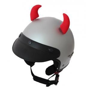 Uši na helmu Růžky červené