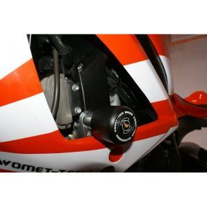 Padací protektory - Suzuki GSX-R 600/750 2006-2010 výprodej