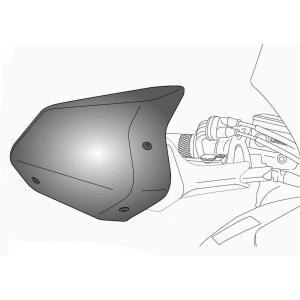 Chrániče páček PUIG EXTENSION 8547W průhledný