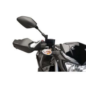 Chrániče páček PUIG MOTORCYCLE 8897C karbonový vzhled