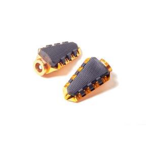 Stupačky bez adaptérů PUIG TRAIL 7319O zlatá s gumou