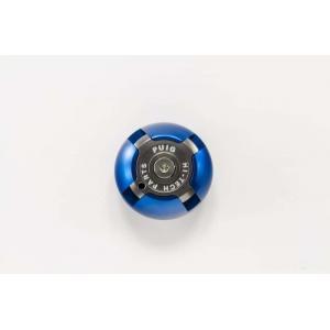 Zátka oleje PUIG 6157A modrá M27x3