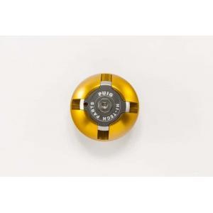 Zátka oleje PUIG 6158O zlatá M30x1,5