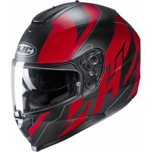 Integrální přilba na motorku HJC C70 Boltas MC1SF výprodej
