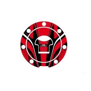 Ochranné nálepky na víčko nádrže PUIG RADIKAL 6308R červená