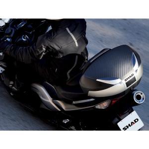 Vrchní kufr na motorku SHAD SH48 Nový titan vč. opěrky, karbonového víka a zámku PREMIUM lock