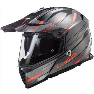 Enduro přilba LS2 MX436 Pioneer EVO Knight titanovo-oranžová