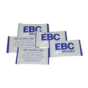 Mazivo pro brzdový třmen EBC LUBE001