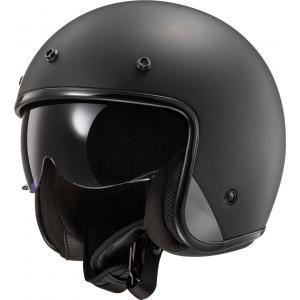 Otevřená přilba na motorku LS2 OF601 Bob Solid černá matná