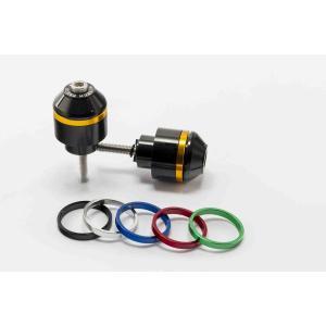Závažíčka řidítek PUIG SHORT WITH RING 8034N včetně barevných kroužků