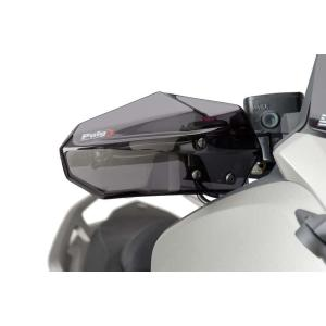 Chrániče páček PUIG MAXISCOOTER 8200F tmavá kouřová