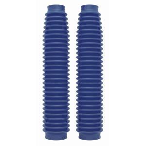 Kryty přední vidlice POLISPORT 350x41 mm modrá