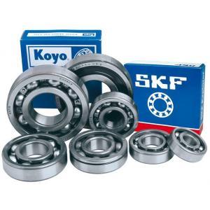 Main bearing ATHENA MS320750200EC5 75.00x32.00x20.00
